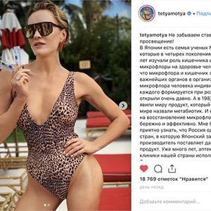 Отзыв Натальи Давыдовой